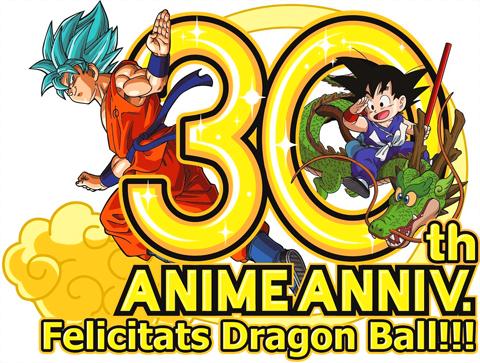 30 aniversari de Dragon Ball a la televisió