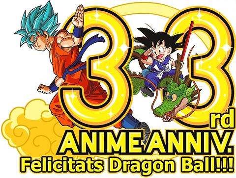 33 aniversari de Dragon Ball a la televisió