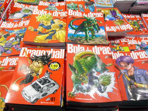 Bola de Drac al Saló del Manga 2015