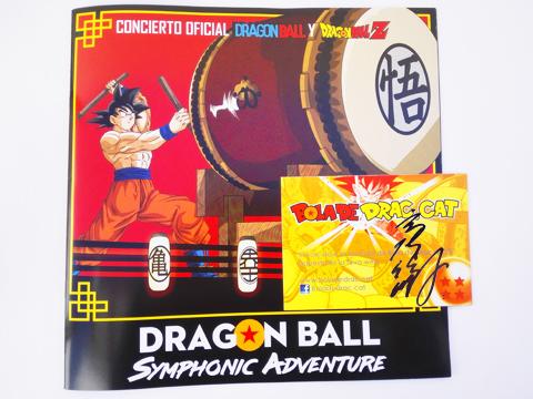 Dragon Ball Symphonic Adventure Barcelona