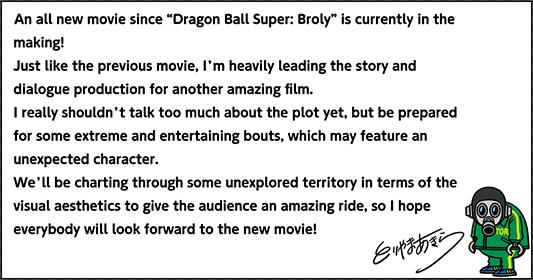 Pel·lícula Bola de Drac al 2022