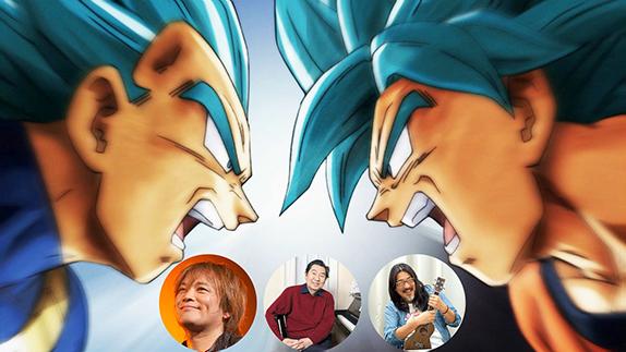 Petició musical per Dragon Ball Super